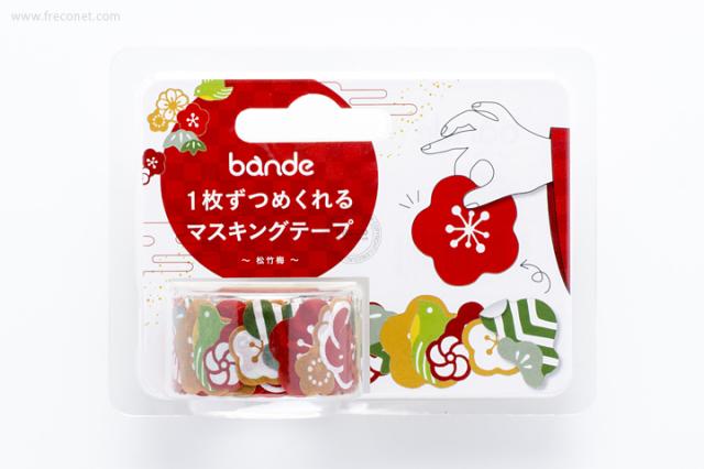 bande マスキングロールステッカー 松竹梅(BDA 248)【宅急便配送】