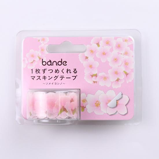bande マスキングロールステッカー ソメイヨシノ(BDA 252)【宅急便配送】