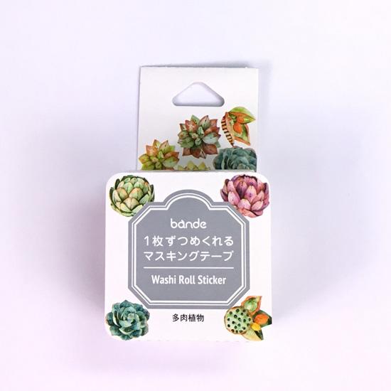 bande マスキングロールステッカー 多肉植物(BDA 255)【ネコポスOK】