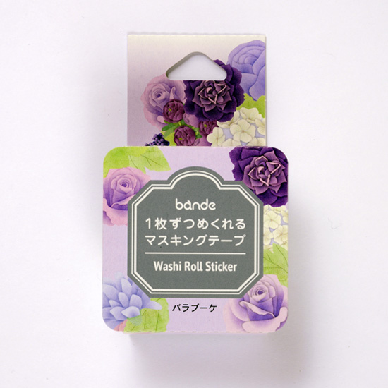 bande マスキングロールステッカー バラブーケ(BDA 270)【ネコポスOK】