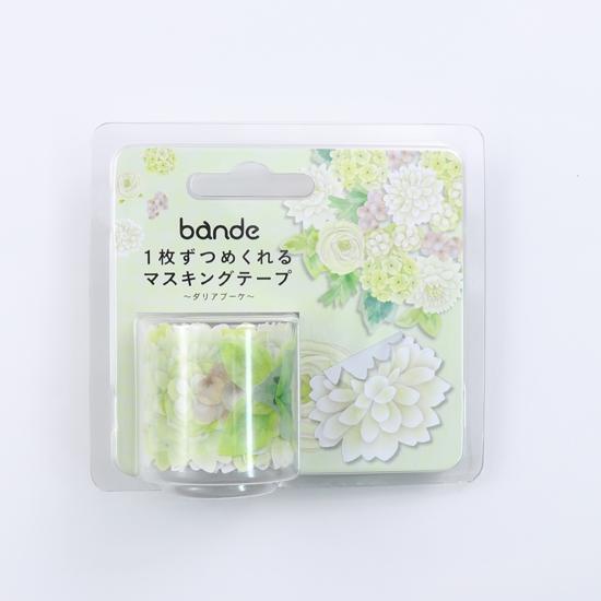bande マスキングロールステッカー ダリアブーケ(BDA 272)【宅急便配送】