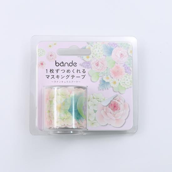 bande マスキングロールステッカー ラナンキュラスブーケ(BDA 273)【宅急便配送】