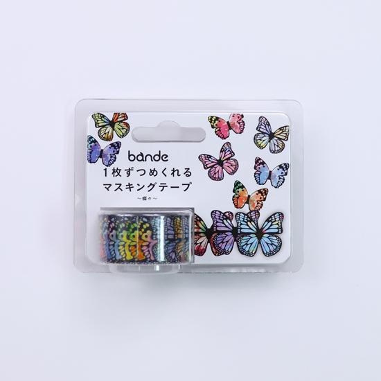 bande マスキングロールステッカー 蝶々(BDA 284)【宅急便配送】
