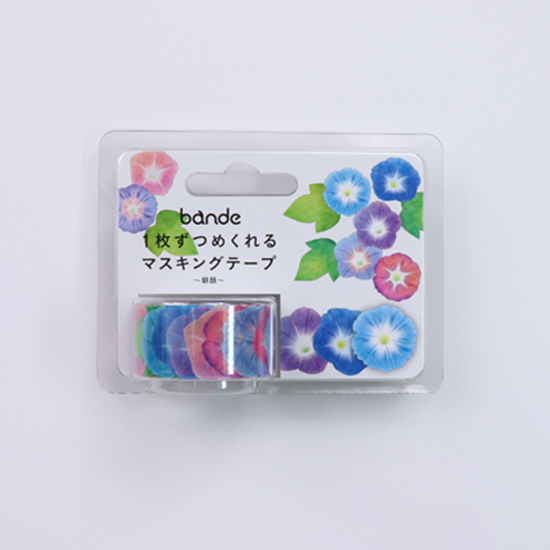 bande マスキングロールステッカー 朝顔(BDA 286)【宅急便配送】