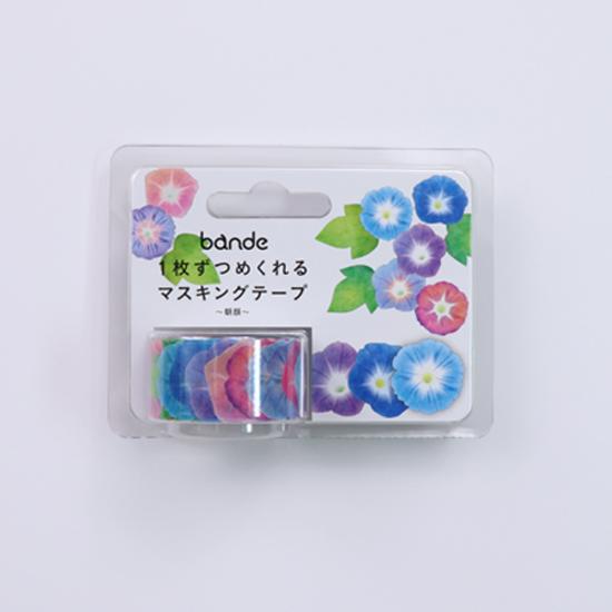 《数量限定品》bande マスキングロールステッカー 朝顔(BDA 286)【宅急便配送】