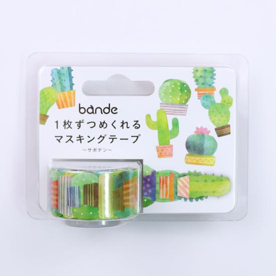 bande マスキングロールステッカー サボテン(BDA 291)【宅急便配送】