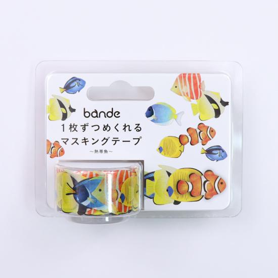 bande マスキングロールステッカー 熱帯魚(BDA 292)【宅急便配送】