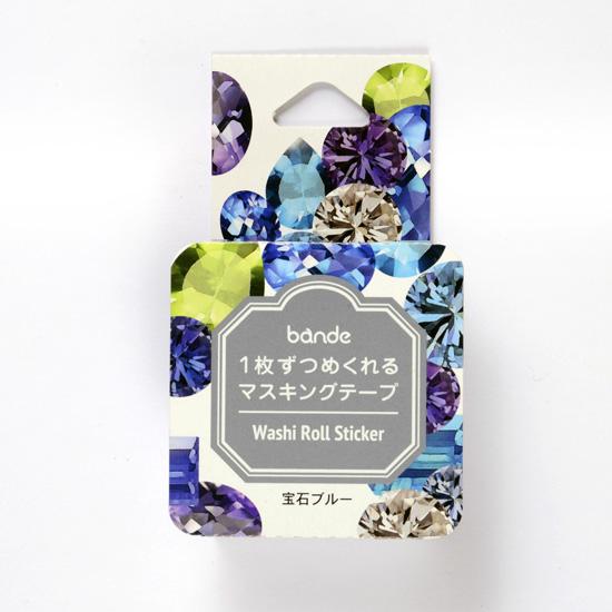 bande マスキングロールステッカー 宝石ブルー(BDA 303)【ネコポスOK】
