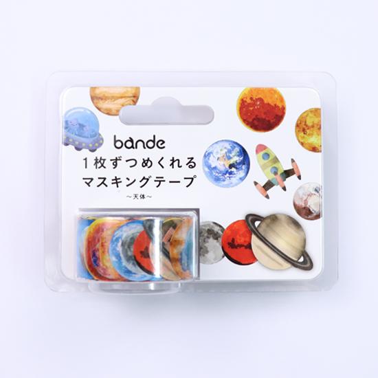 bande マスキングロールステッカー 天体(BDA 306)【宅急便配送】
