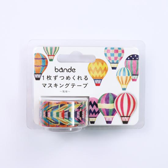 bande マスキングロールステッカー 気球(BDA 307)【宅急便配送】