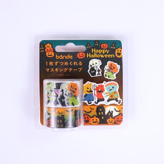 【数量限定】bande マスキングロールステッカー&テープ ハロウィン2018(BDA 323)【宅急便配送】