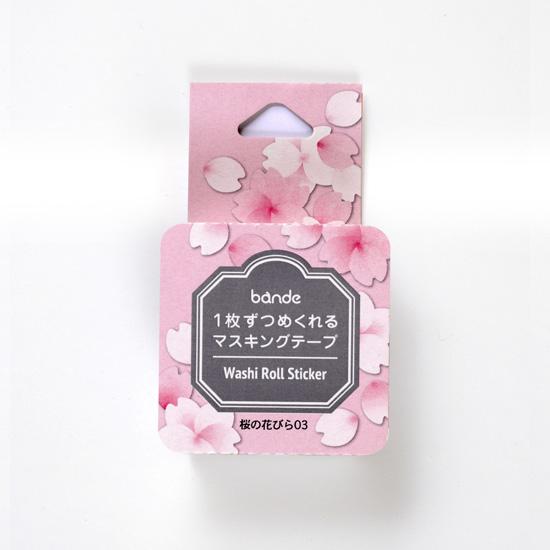 bande マスキングロールステッカー 桜の花びら03(BDA336)【ネコポスOK】