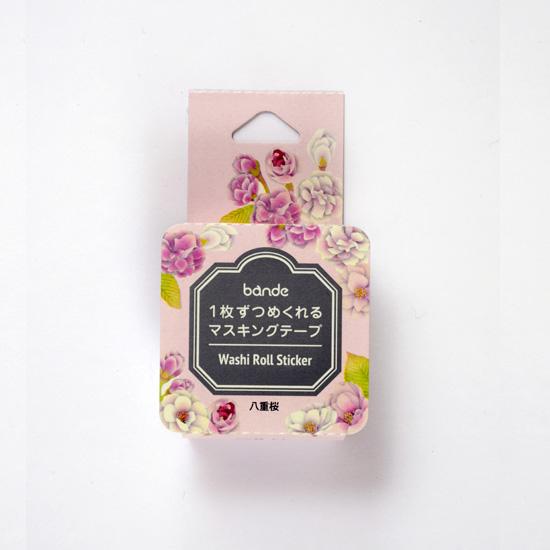 bande マスキングロールステッカー 八重桜(BDA337)【ネコポスOK】