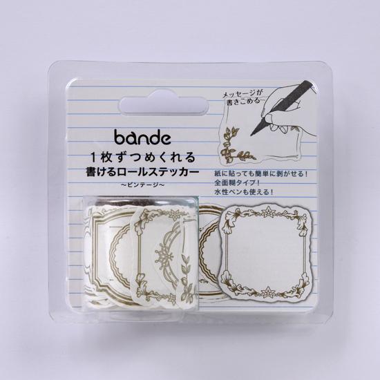 bande ビンテージ書けるロ-ルステッカー(BDA395)【宅急便配送】