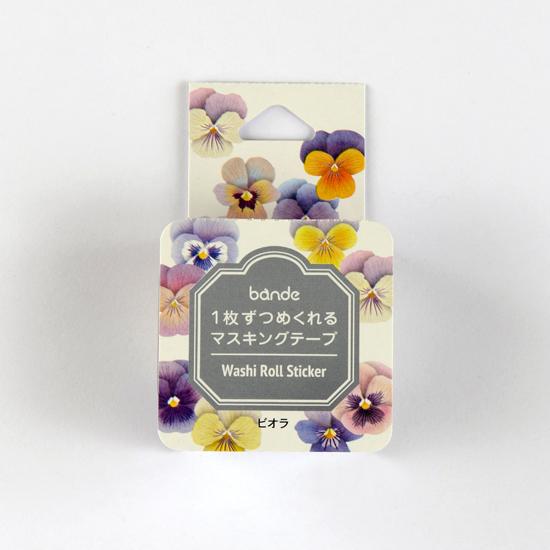 bande マスキングロールステッカー ビオラ(BDA397)【ネコポスOK】