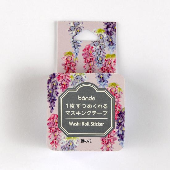bande マスキングロールステッカー 藤の花(BDA400)【ネコポスOK】