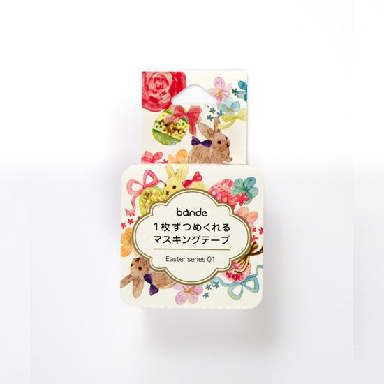 bande マスキングロールステッカー Easter series 01(BDA404)【ネコポスOK】