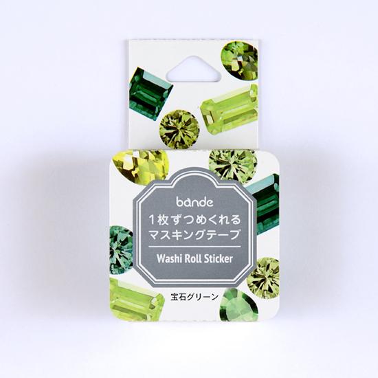 bande マスキングロールステッカー 宝石グリーン(BDA 420)【ネコポスOK】