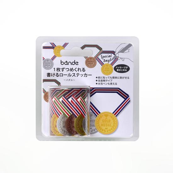 bande 書けるロ-ルステッカー メダル(BDA507)【宅急便配送】