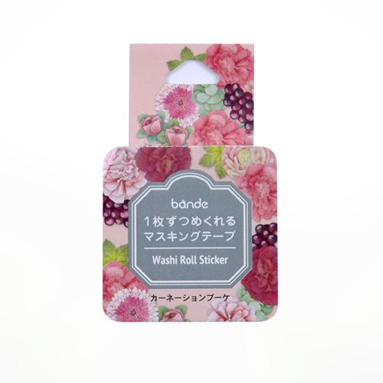 bande マスキングロールステッカー カーネーションブーケ(BDA524)【宅急便配送】