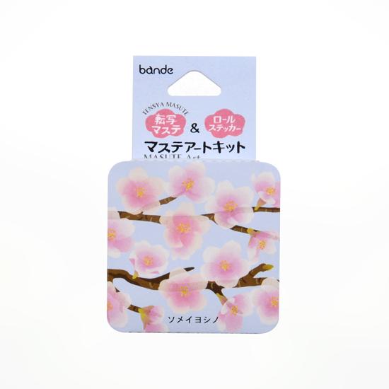bande マステアートキット ソメイヨシノ(BDA525)【宅急便配送】