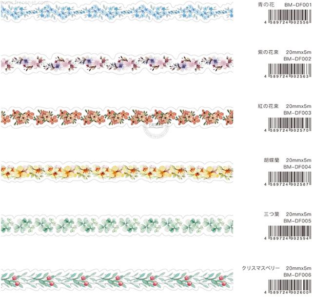 BGMマスキングテープ Diecut 花の言葉 20mm(BM-DF001~006)【ネコポスOK】