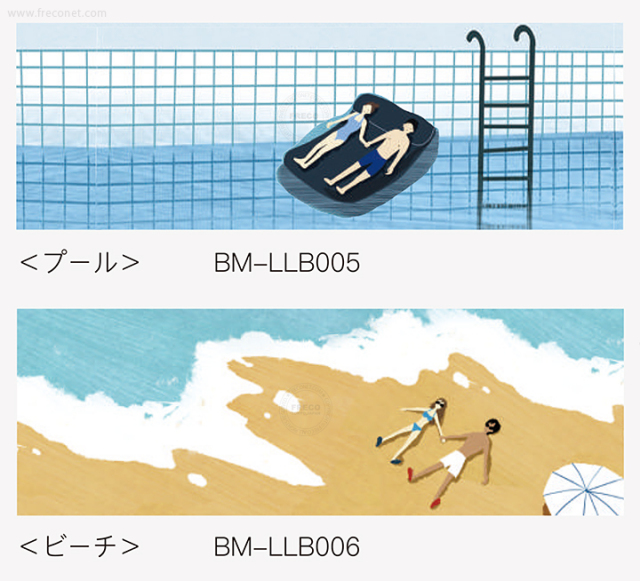 《数量限定》BGMマスキングテープ Life 30mm(BM-LLB005~006)【宅急便配送】
