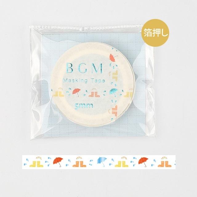 BGMマスキングテープ Life 箔押し5mm 雨の日(BM-LSG017)【ネコポスOK】