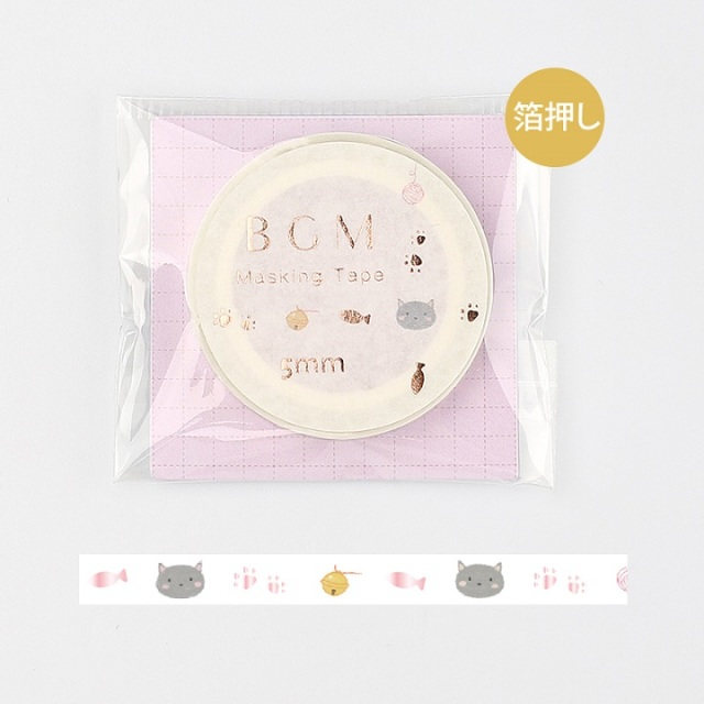 BGMマスキングテープ Life 箔押し5mm 猫と魚(BM-LSG022)【ネコポスOK】