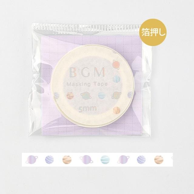BGMマスキングテープ Life 箔押し5mm プラネット(BM-LSG024)【ネコポスOK】