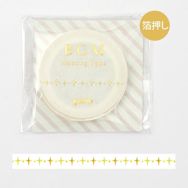 《ご予約商品・18日より順次発送》BGMマスキングテープ 箔押し5mm スター(BM-LSG025)【ネコポスOK】