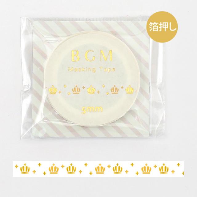 《ご予約商品・18日より順次発送》BGMマスキングテープ 箔押し5mm 王冠(BM-LSG026)【ネコポスOK】