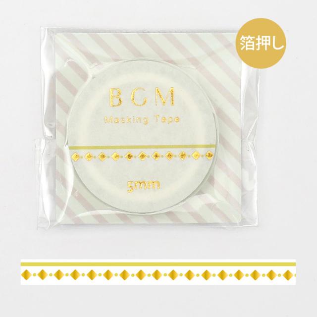 《ご予約商品・18日より順次発送》BGMマスキングテープ 箔押し5mm ひし形(BM-LSG027)【ネコポスOK】
