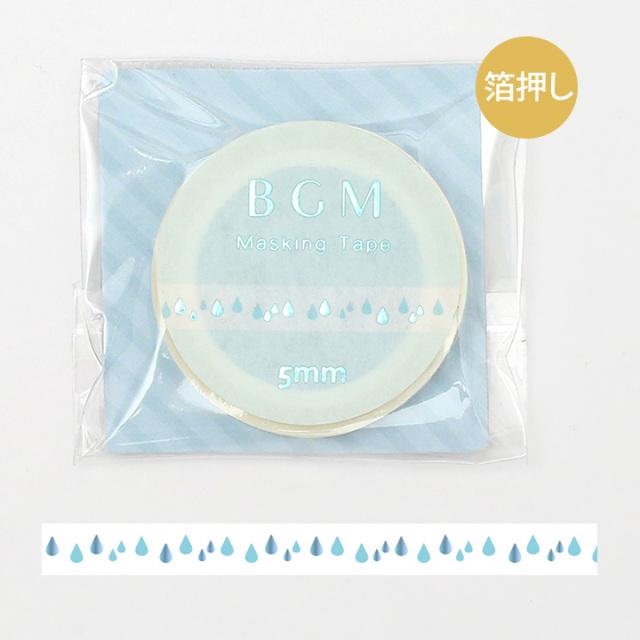 《ご予約商品・18日より順次発送》BGMマスキングテープ 箔押し5mm 雨(BM-LSG030)【ネコポスOK】