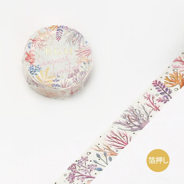 【夏限定2020】BGMマスキングテープ 箔押し 15mm 夏・珊瑚(BM-SPGLN007)【ネコポスOK】