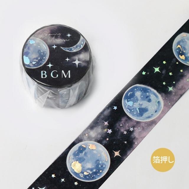BGMマスキングテープ 箔押し30mm 光る宇宙・月相(BM-SPHU001)【宅急便配送】
