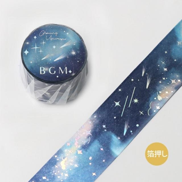 BGMマスキングテープ 箔押し30mm 光る宇宙・銀河(BM-SPHU002)【宅急便配送】