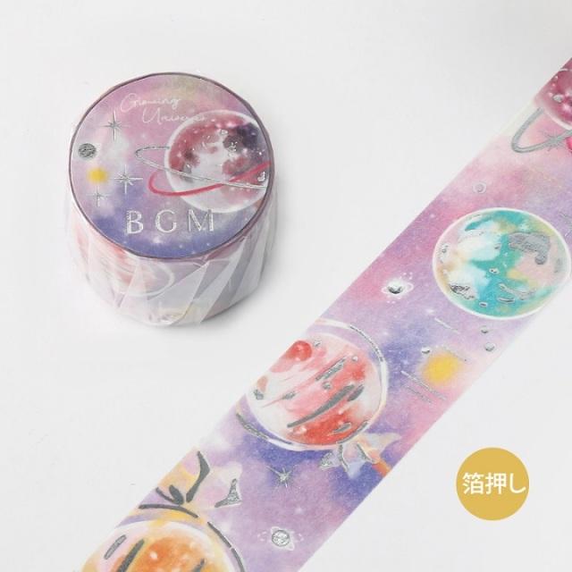 BGMマスキングテープ 箔押し30mm 光る宇宙・星飴(BM-SPHU004)【宅急便配送】