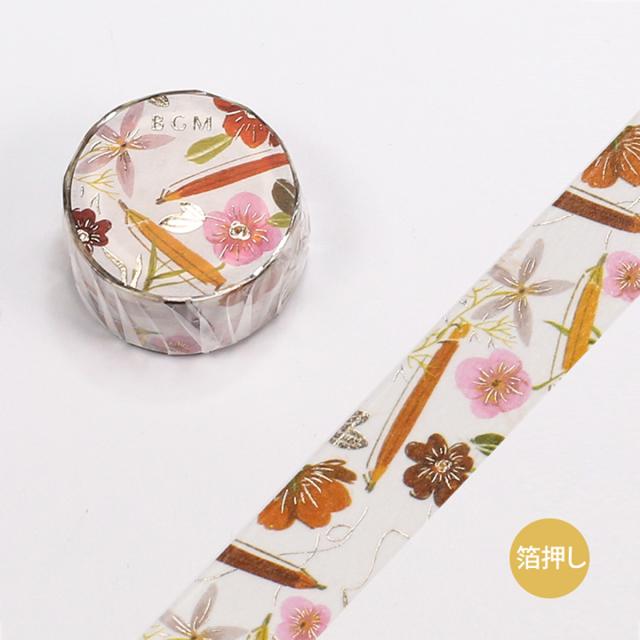 BGMマスキングテープ スペシャル 箔押し 文具女子 鉛筆(BM-SPJB002)【ネコポスOK】