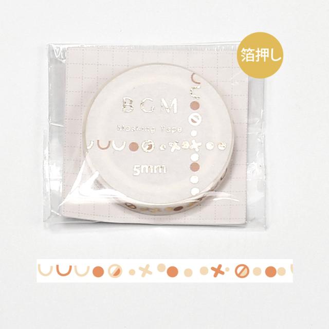 BGMマスキングテープ スペシャル 箔押し 記号 マルバツ・ゴールド(BM-SPKG001)【ネコポスOK】