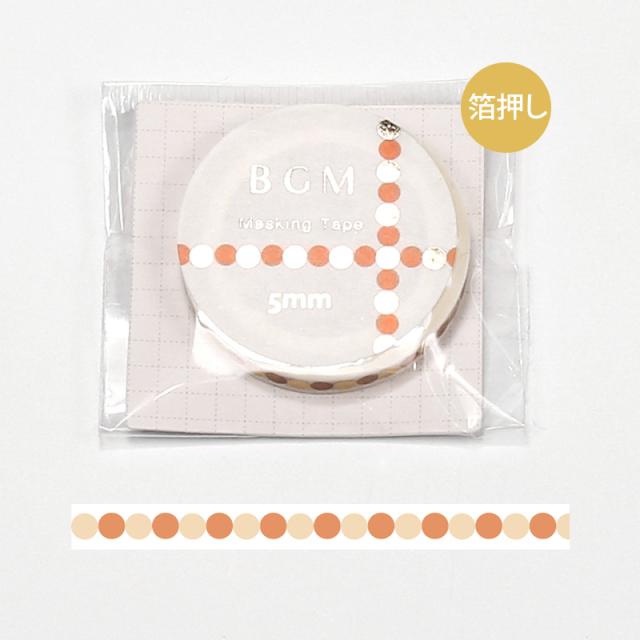 BGMマスキングテープ スペシャル 箔押し 記号 水玉・ゴールド(BM-SPKG002)【ネコポスOK】