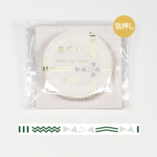 BGMマスキングテープ スペシャル 箔押し 記号 積み木・グリーン(BM-SPKG005)【ネコポスOK】