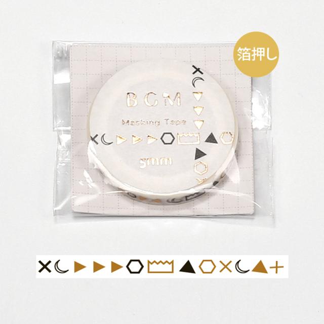 BGMマスキングテープ スペシャル 箔押し 記号 月模様・茶(BM-SPKG007)【ネコポスOK】