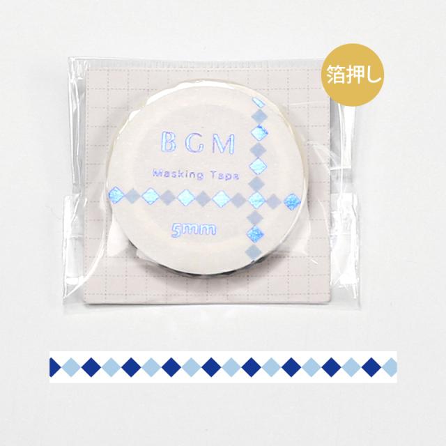 BGMマスキングテープ スペシャル 箔押し 記号 スクエア・青(BM-SPKG012)【ネコポスOK】