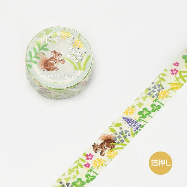 BGMマスキングテープ 箔押し 15mm 新緑(BM-SPKL004)【ネコポスOK】