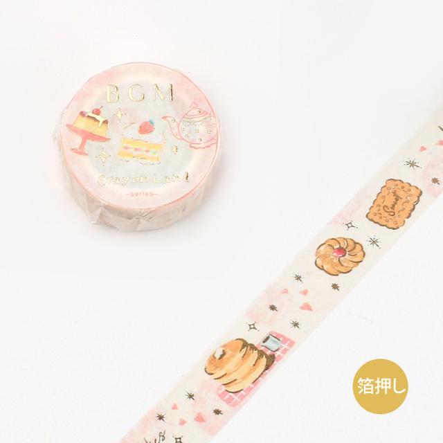 BGMマスキングテープ 箔押し 15mm 洋菓子店(BM-SPKL005)【ネコポスOK】