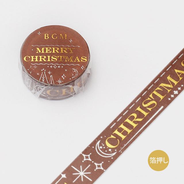 《ご予約商品・10月中旬入荷予定》BGM 2019クリスマスマスキングテープ 箔押し クリスマス・お祝い(BM-SPLM004)【ネコポスOK】