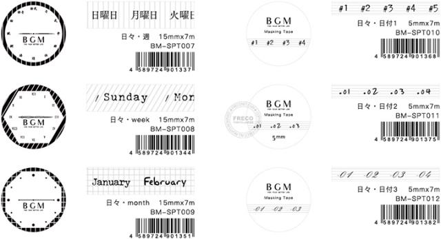BGMマスキングテープ スペシャル ツカイ(BM-SPT007~012)【ネコポスOK】