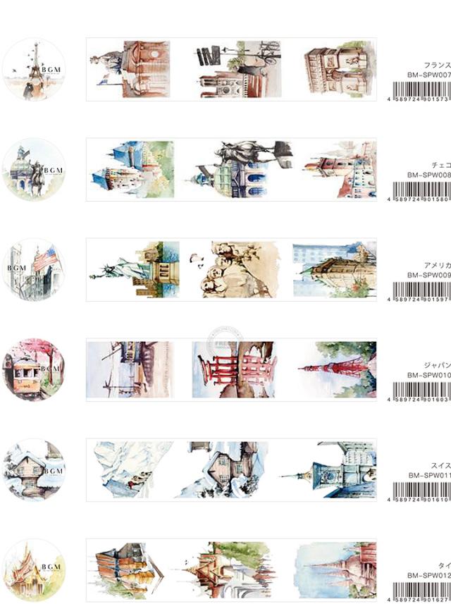 BGMマスキングテープ スペシャル 全世界(BM-SPW007~012)【宅急便配送】