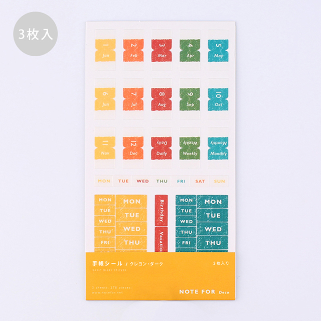 BGM 手帳シール クレヨン・ダーク(BN-ST05)【ネコポスOK】